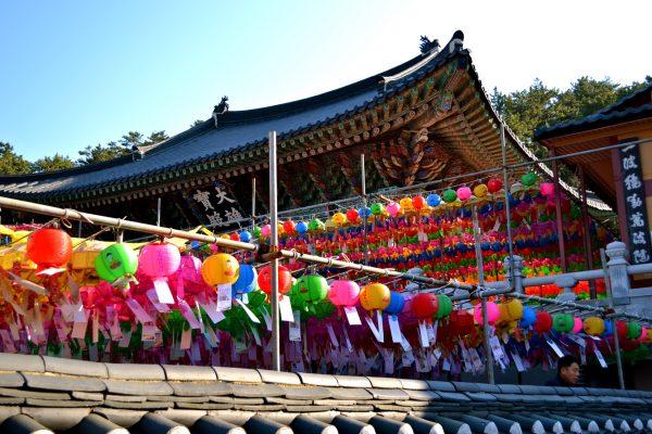 Cảnh sắc ngôi chùa nổi tiếng Hàn Quốc