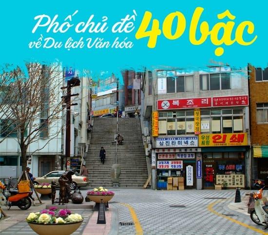 Địa-điểm-du-lịch-Busan-Phố-chủ-đề-40-bậc
