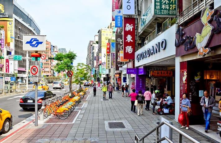 du-lịch-đài-bắc-yong-kang-street