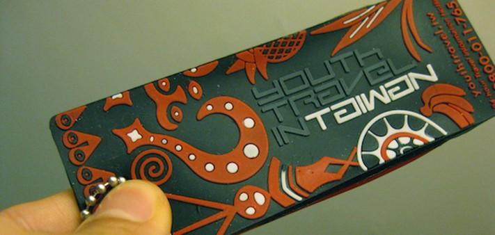 kinh-nghiệm-đi-Đài-Loan-youth-card-taiwan-711