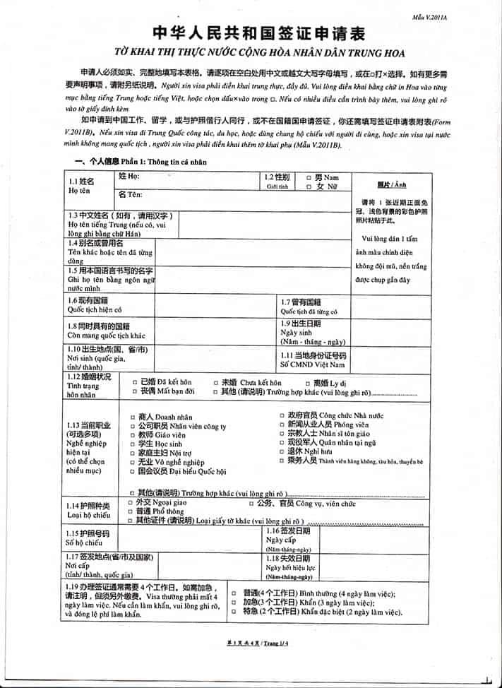 Mau-to-khai-xin-visa-Trung-Quoc-711