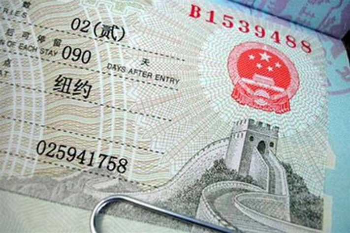xin-visa-trung-quoc-anh-bai-711