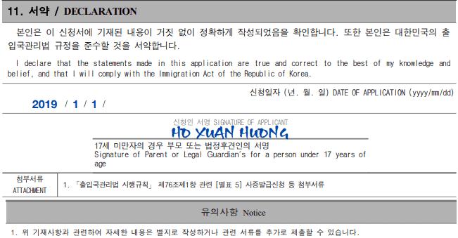 Hướng dẫn điền tờ đơn xin visa Hàn Quốc bước 11