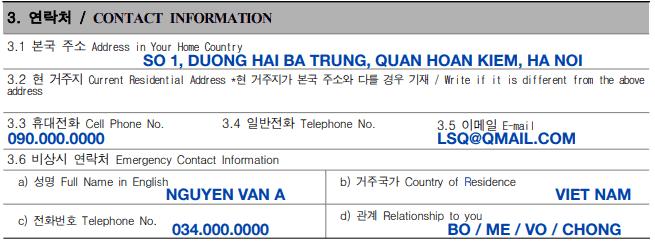 Hướng dẫn điền đơn xin visa Hàn Quốc bước 3