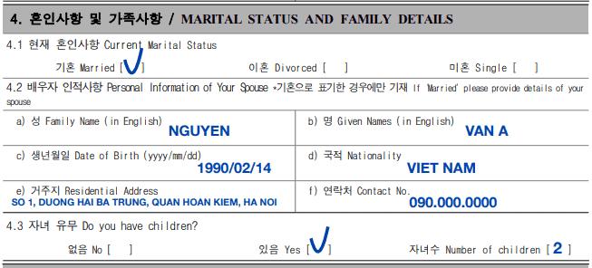 Hướng dẫn điền đơn xin visa Hàn Quốc bước 4