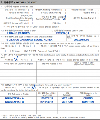 Hướng dẫn điền tờ đơn xin visa Hàn Quốc mục 7
