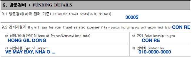 Hướng dẫn điền đơn xin visa Hàn Quốc mục 9