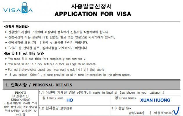Tờ đơn xin visa Hàn Quốc