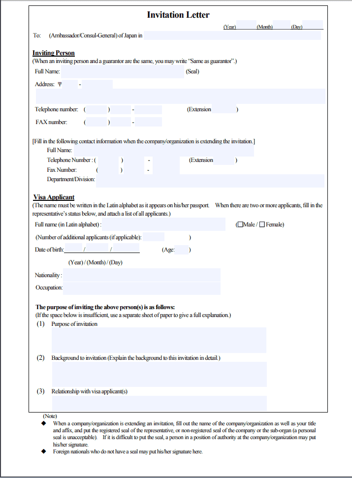 Mẫu thư mời xin visa Nhật Bản