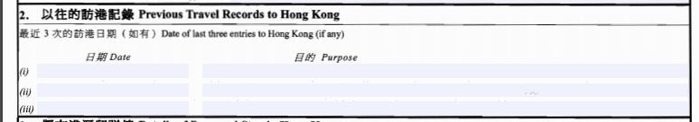 xin visa hong kong