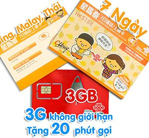 Sim-sing-malaysia-thai