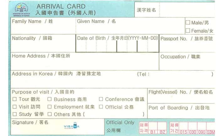 Arrival-Card - Han Quoc
