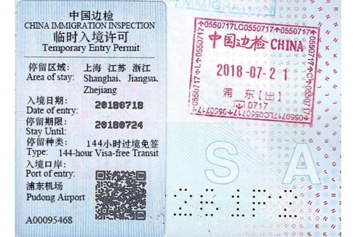qua-canh-o-trung-quoc-co-can-visa