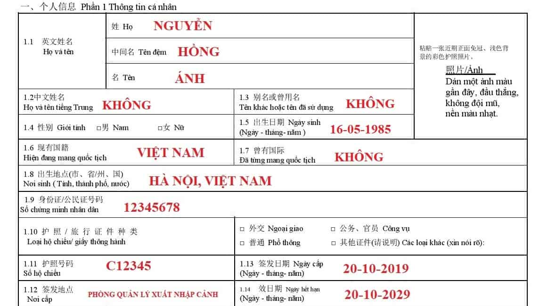 Điền mẫu tờ khai xin visa Trung Quốc - Phần Thông tin cá nhân