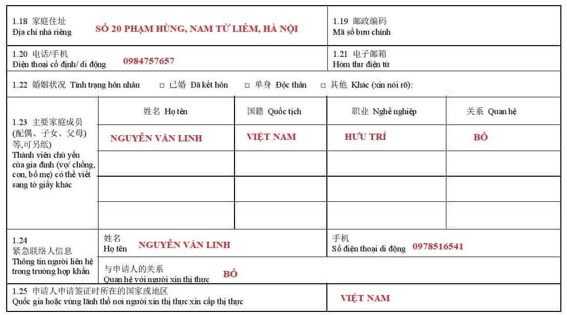Cách điền tờ khai xin visa Trung Quốc - Phần Thông tin cá nhân - VISANA