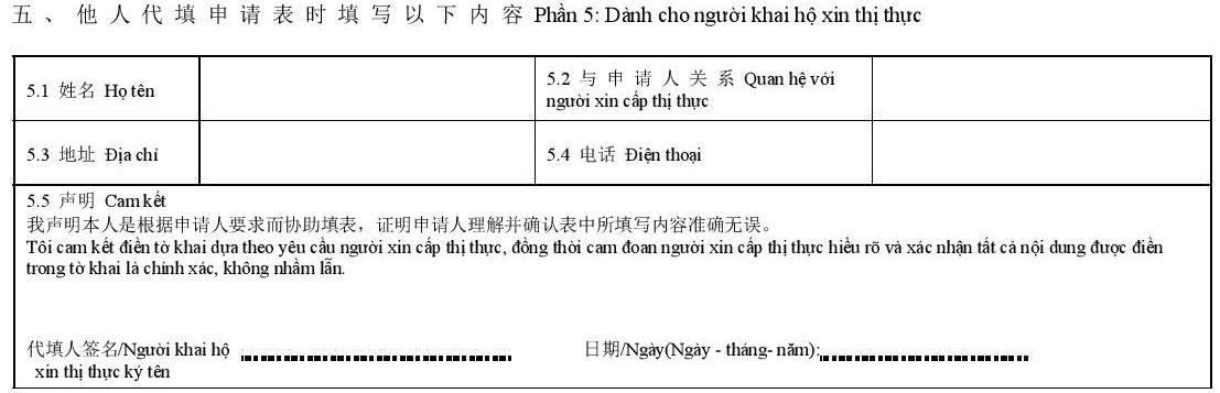 Phần 5 - Tờ khai visa Trung Quốc